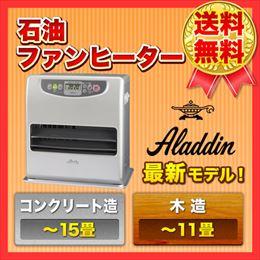 Aladdin AKF-PL428N