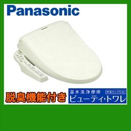 ビューティ・トワレ CH922SPF-CP [パステルアイボリー] 製品画像