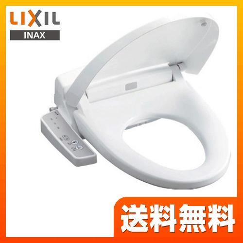 CW-B51 BW1 [ピュアホワイト]