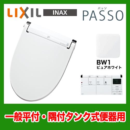 PASSO CW-EA12QB BW1 [�s���A�z���C�g]