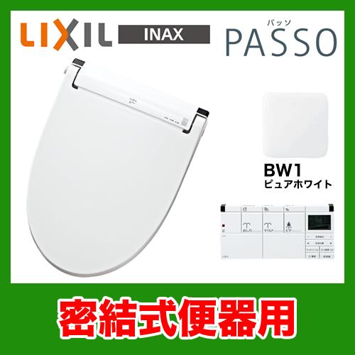 PASSO CW-EA13QA BW1 [ピュアホワイト]