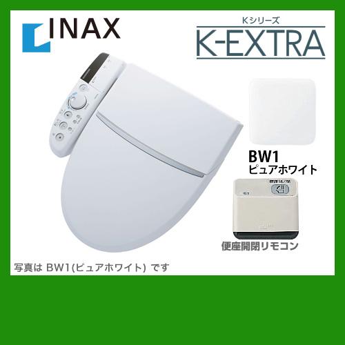 CW-K45