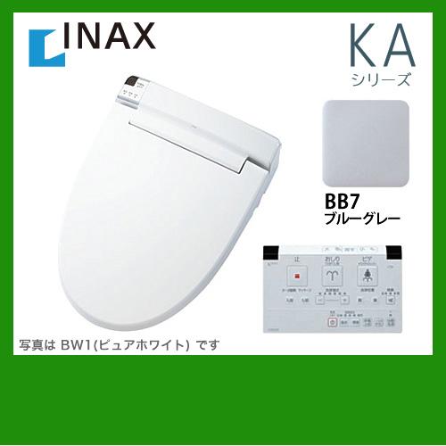 CW-KA21QB BB7 [ブルーグレー]
