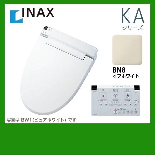 CW-KA21QB BN8 [オフホワイト]