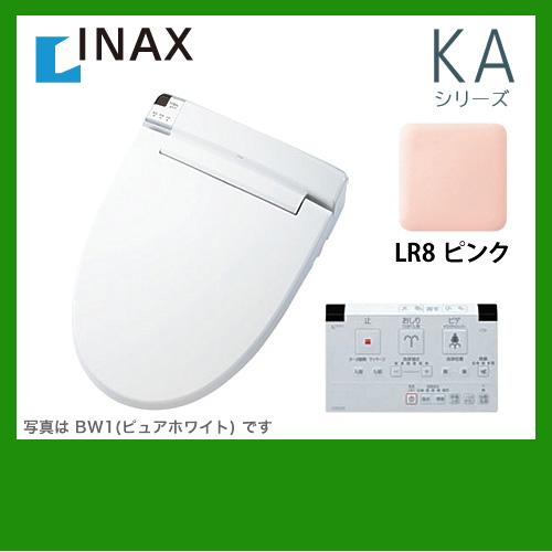 CW-KA21QB LR8 [ピンク]