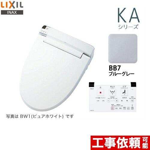 CW-KA22 BB7 [ブルーグレー]