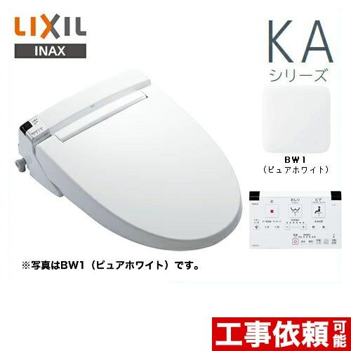 CW-KA23