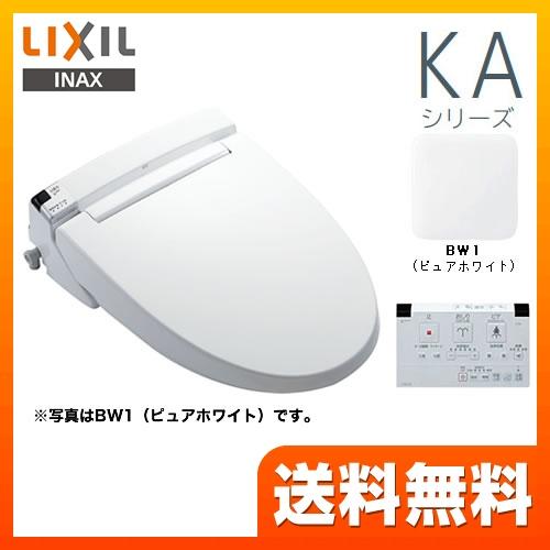 CW-KA23QC BW1 [ピュアホワイト]