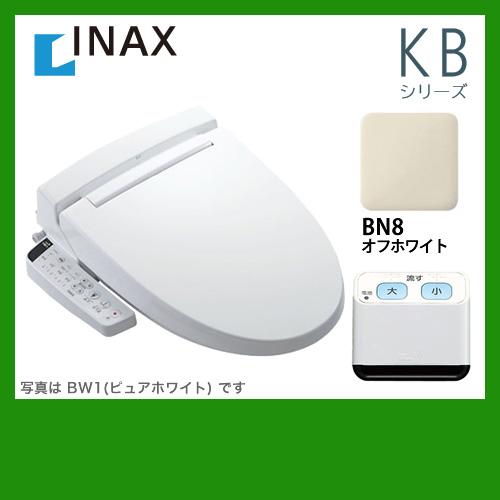 CW-KB21QC BN8 [オフホワイト]