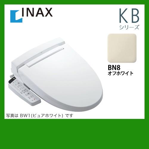 CW-KB22 BN8 [オフホワイト]