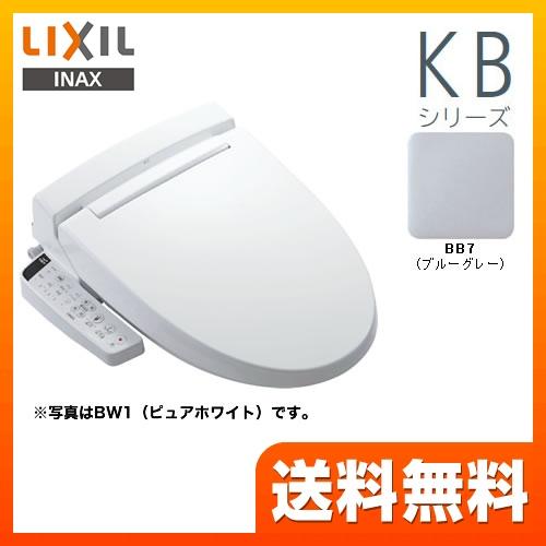 CW-KB23 BB7 [ブルーグレー]