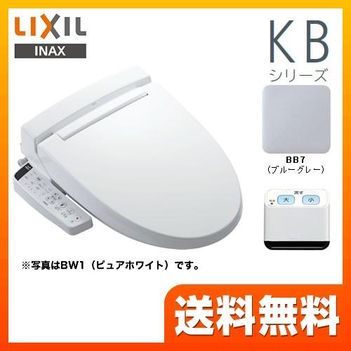 CW-KB23QA BB7 [ブルーグレー]