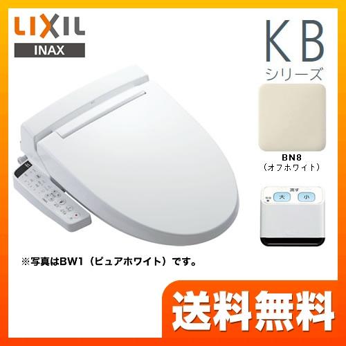CW-KB23QC BN8 [オフホワイト]