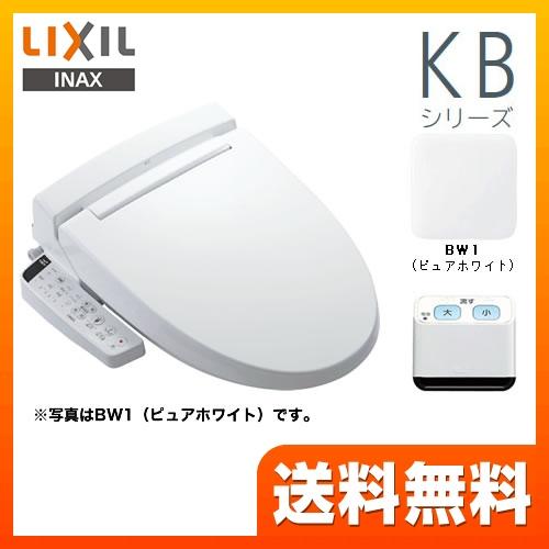 CW-KB23QC BW1 [ピュアホワイト]