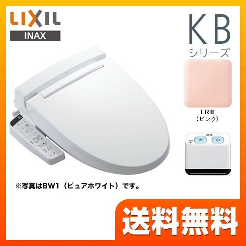 CW-KB23QC LR8 [ピンク]