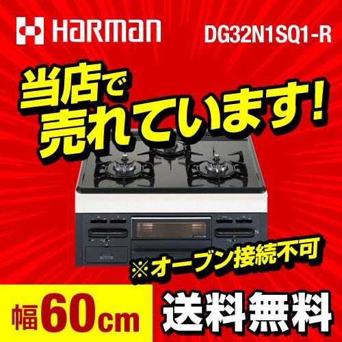 DG32N1SQ1 12A13A