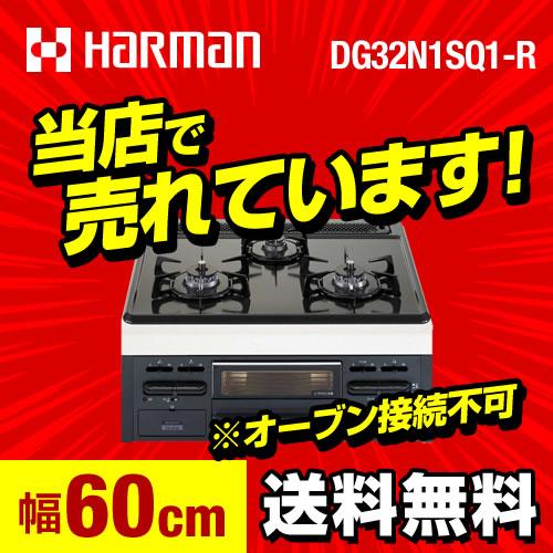 DG32N1SQ1 LP
