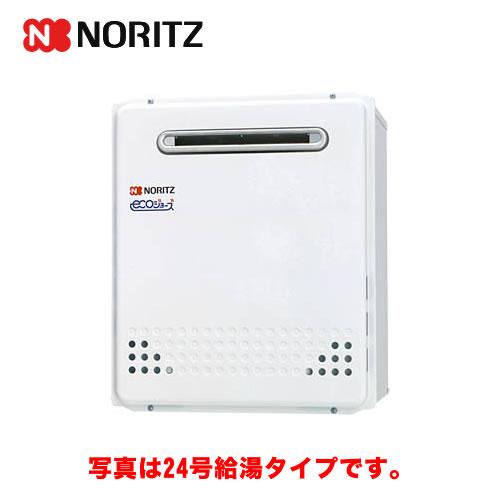ノーリツ エコジョーズ オート GT-C2452SARX-2 BL 24号