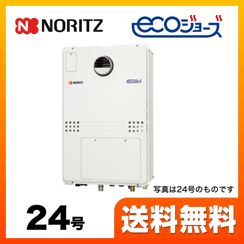 エコジョーズ フルオート GTH-C2451AW3H BL 24号