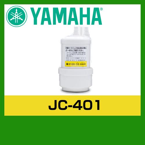 ヤマハ JC-401