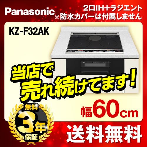KZ-F32AK [�u���b�N/�u���b�N]