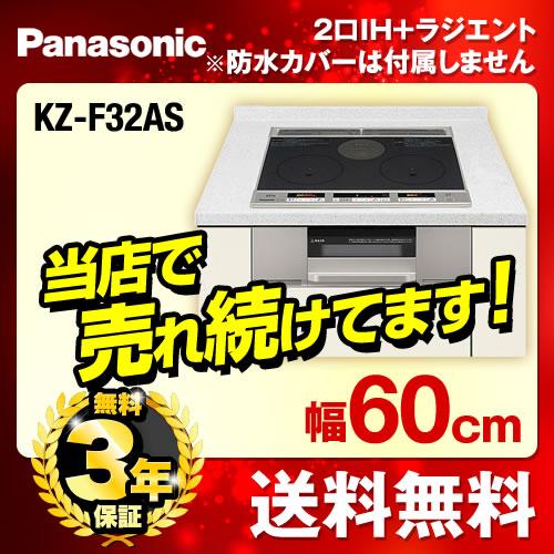 KZ-F32AS [�u���b�N/�O���C�b�V���V���o�[]