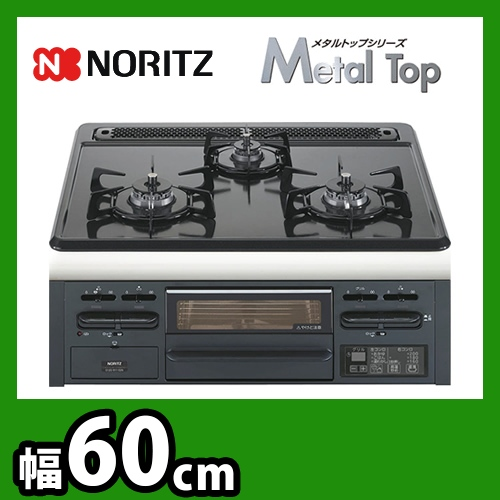 Metal Top N3GN2RJTQ1-R LP