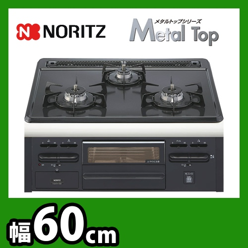 Metal Top N3GN2RSQ1-R LP