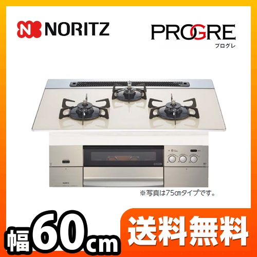 PROGRE N3S01PWASMSTEC 13A