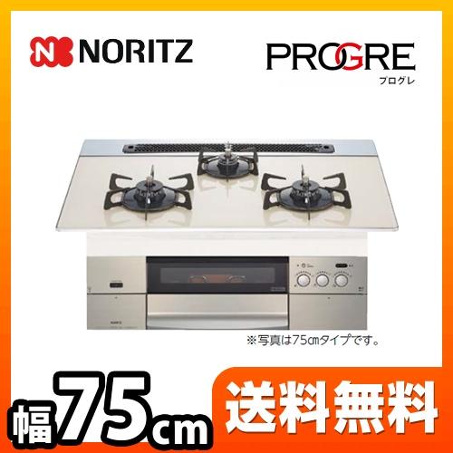 PROGRE N3S02PWASMSTE LP