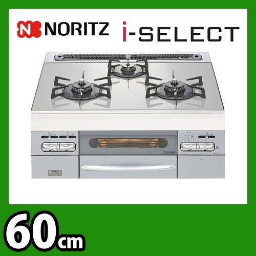 i-SELECT N3WL8RWAS6SV 12A13A [�V���o�[]