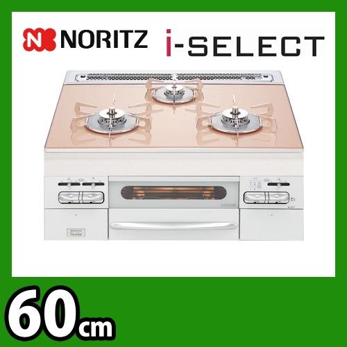 i-SELECT N3WL8RWASZWHS 12A13A