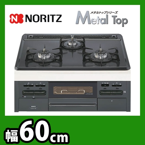 Metal Top N3WN5RJTQ1-R 12A13A