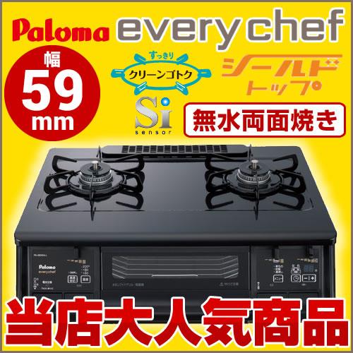 �G�u���V�F�t PA-360WA-R LP [�u���b�N�v���`�i]