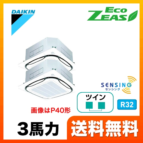 EcoZEAS �V�䖄���J�Z�b�g�` SZRPC80BTD