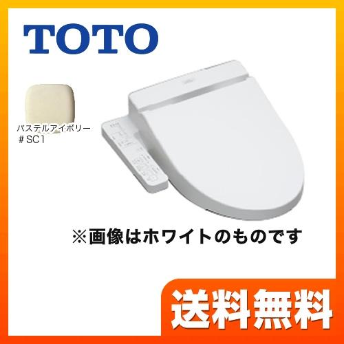 SB TCF6621 #SC1 [パステルアイボリー]